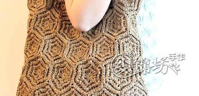 Bolso Café Crochet