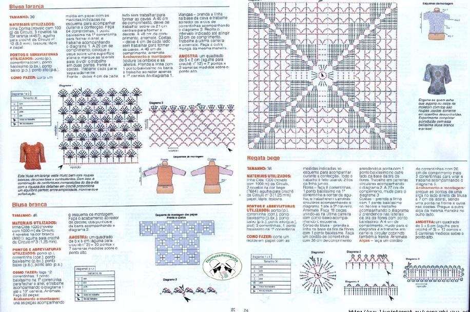 Blusas tejidas a gancho patrones1