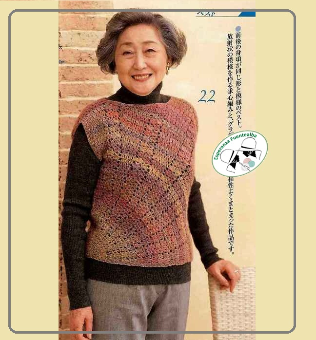 Chaleco dama crochet