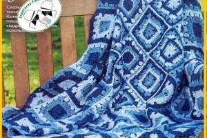 Crochet mantas