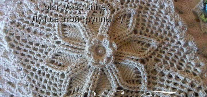 Modelos tejidos a crochet