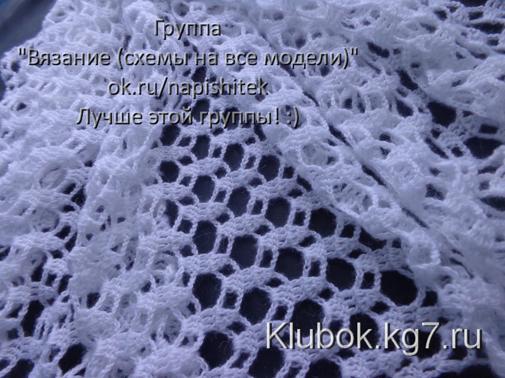 Puntos crochet patrones