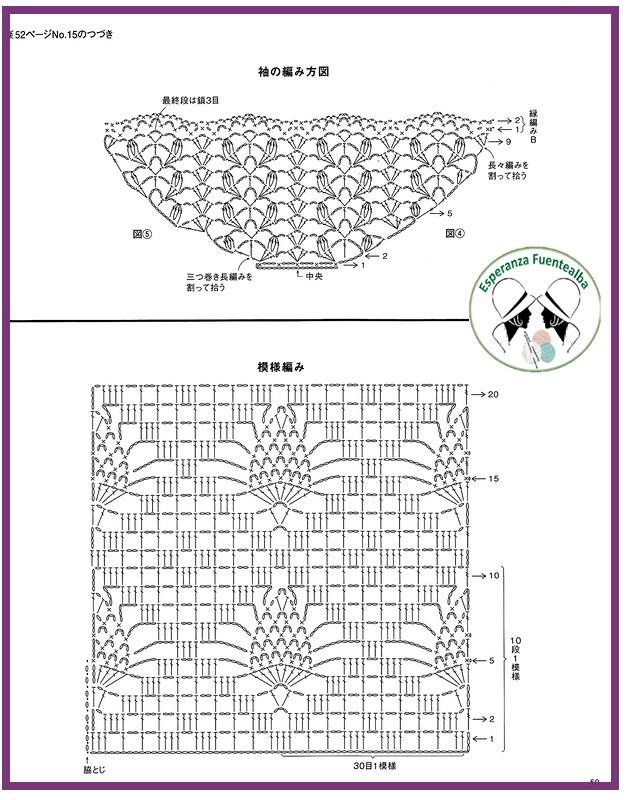 Blusas de tejido de gancho1