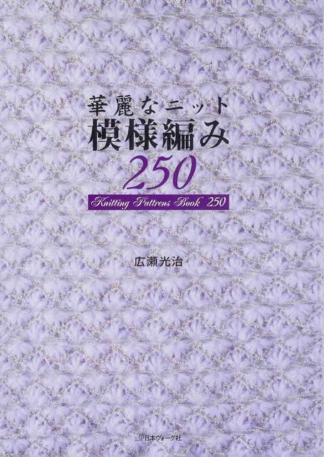 Descargar revistas pdf