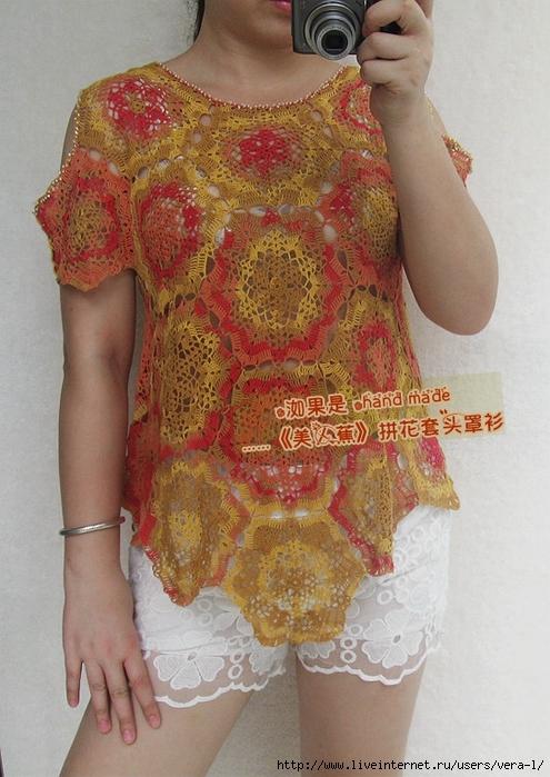 Patrón túnica hexagonos crochet