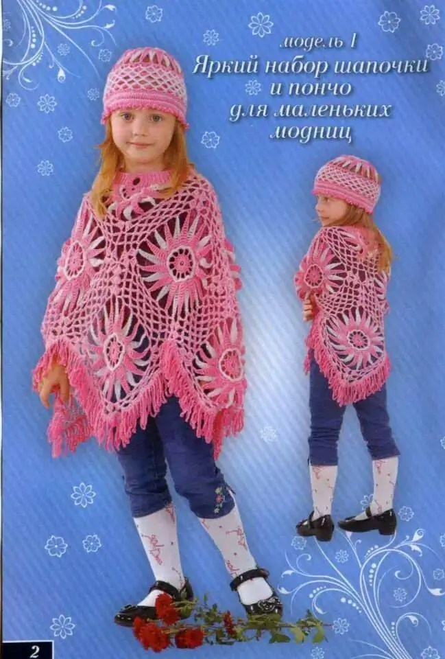 Patron poncho crochet niña