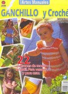 crochet para niños6