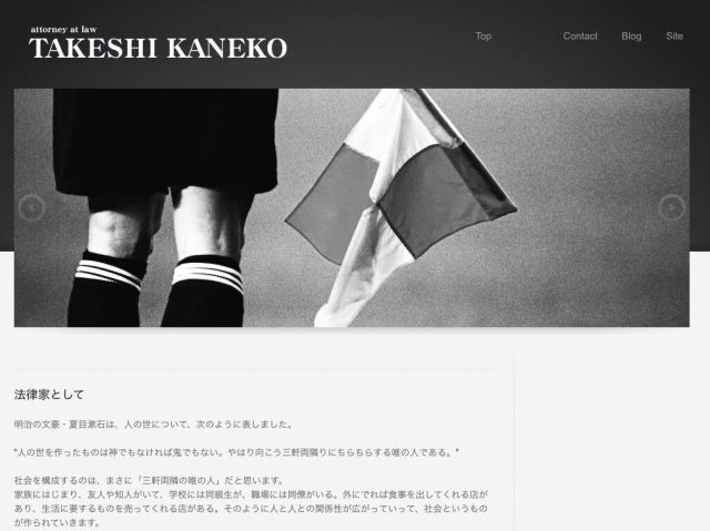 capture-web-site