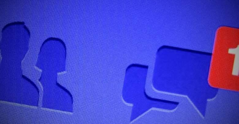 أزمة إختراق جديدة في فيسبوك سببها رسالة مجهولة في بريد الوارد