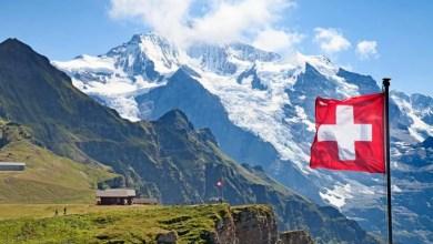 صندوق تداول العملات الرقمية السويسري يحقق حجم تداول أعلى من منتجات الفضة والذهب - تقني نت العملات الرقمية
