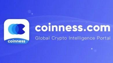 Photo of إيردروب جديد من تطبيق CoinNess