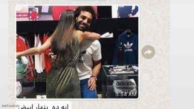 Photo of صلاح ينشر رسالة أمه له بعد صورة الحضن المنتشرة