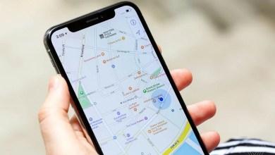 خرائط جوجل - موقع تقني نت للتكنولوجيا و أخبار العملات الرقمية والبلوكشين