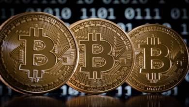 بيتكوين - تقني نت العملات الرقمية