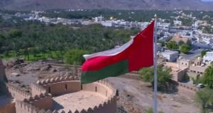 تحديد إجازة عيد الفطر في سلطنة عمان - تقني نت منوعات