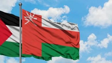 سفارة عمانية في فلسطين - تقني نت عمانيات