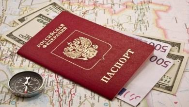 Photo of طرق الحصول على الجنسية الروسية