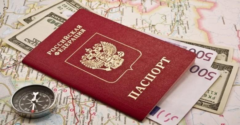 طرق الحصول على الجنسية الروسية - تقني نت منوعات