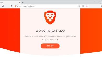 متصفح brave - تقني نت العملات الرقمية