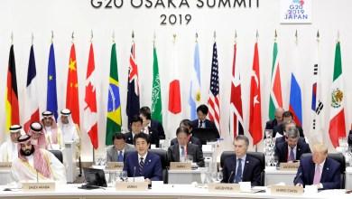 Photo of بيان مجموعة العشرين G20 حول العملات الرقمية