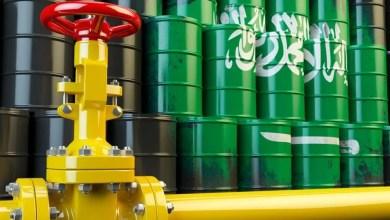 النفط البلوكشين - تقني نت العملات الرقمية