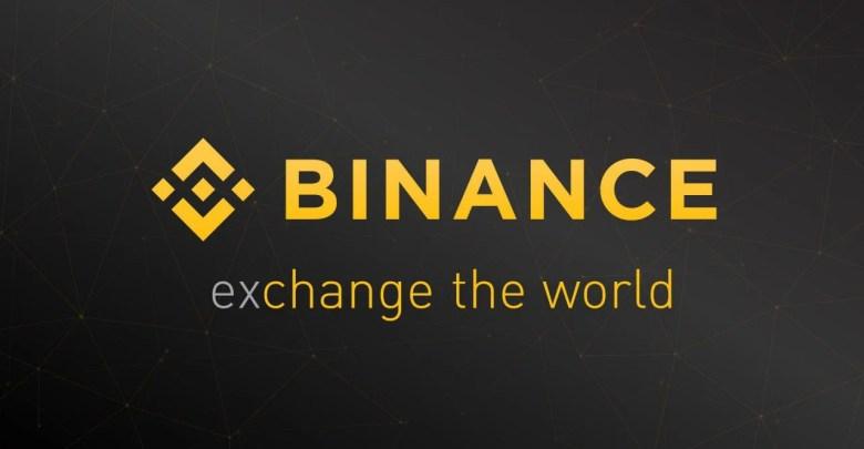 منصة Binance تخفض اجراءات تأكيد معاملات البتكوين والاثيريوم - تقني نت العملات الرقمية
