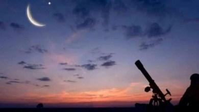 غداً الأحد 1 محرم 1441 هـ و إجازة رسمية في سلطنة عمان - تقني نت عمانيات