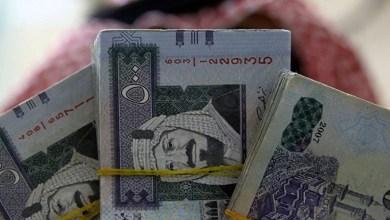 Photo of المالية السعودية تحذر من التعامل بالعملات الرقمية