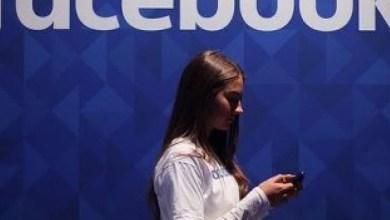 تسريبات فيسبوك - تقني نت التكنولوجيا