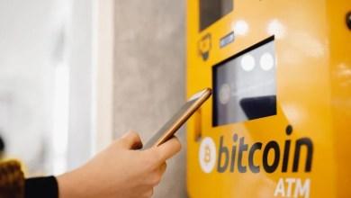 فنزويلا تحصل على أول جهاز صراف آلي للبتكوين - تقني نت العملات الرقمية