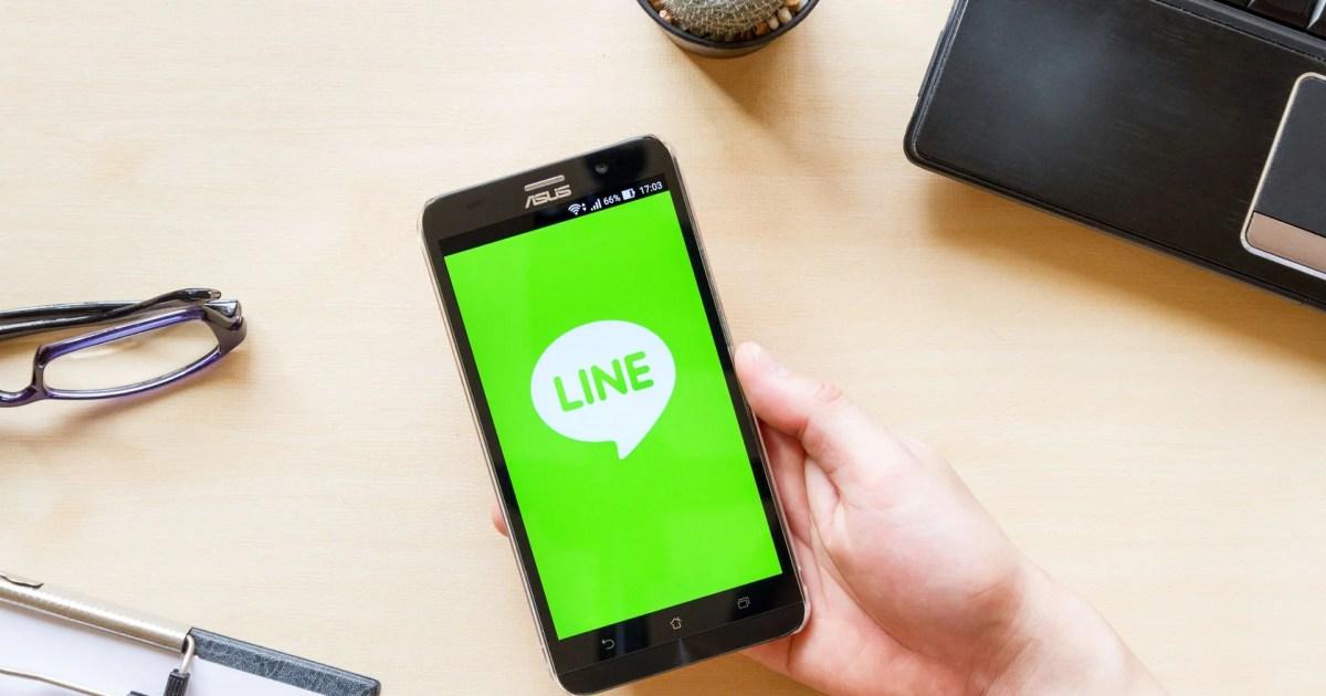 تطبيق LINE يفوز بترخيص العمل في اليابان بمجال العملات الرقمية - تقني نت العملات الرقمية