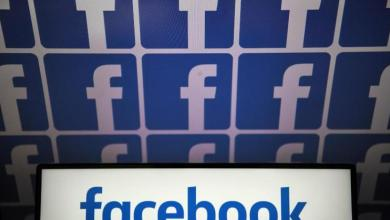 فيسبوك تعلق عمل عشرات آلاف التطبيقات - تقني نت التكنولوجيا