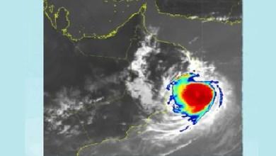 Photo of الأرصاد العمانية تصدر تحذير 3 حول الإعصار المداري هيكا