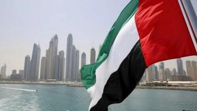 وزارة تنمية المجتمع في الإمارات ترعى مسابقة البلوكشين - تقني نت العملات الرقمية