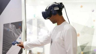 Photo of جمارك دبي تطلق مختبراً بتقنية الواقع الافتراضي