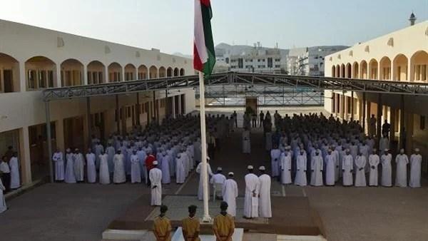 تعطيل دوام الطلبة في سلطنة عمان يوم 27 أكتوبر - تقني نت عمانيات