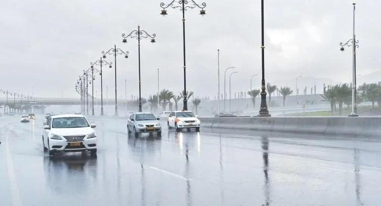 عاجل : أنباء عن عطلة للمدارس في سلطنة عمان بسبب الطقس - تقني نت سلطنة اجازة
