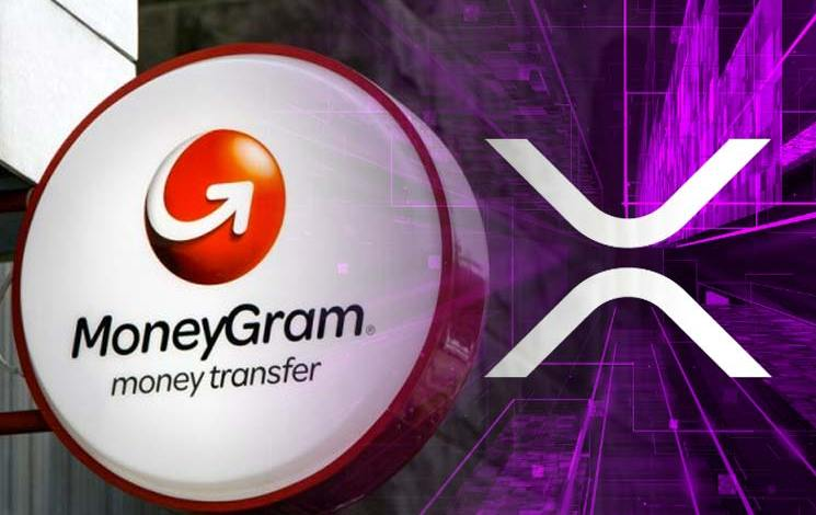 شركة الريبل تحقق نجاحات رائعة مع MoneyGram - تقني نت العملات الرقمية