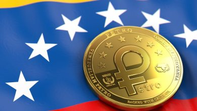 Photo of فنزويلا ستدفع رواتب المتقاعدين ومكافآتهم بعملة بترو الرقمية