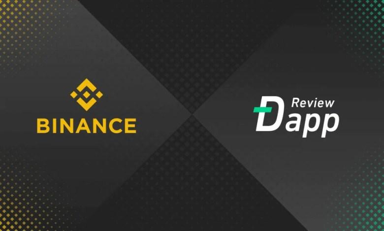 Binance تستحوذ على شركة معلومات تطبيقات لامركزية - تقني نت العملات الرقمية