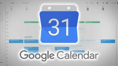Photo of تطبيق Google Calendar يساعدك على تنظيم مواعيدك