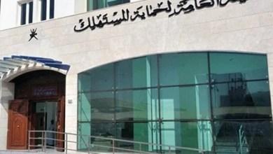 Photo of خلل خطير يسبب إستدعاء 675 سيارة ألمانية بسلطنة عمان