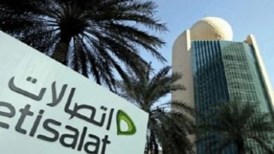 Photo of شركة اتصالات الإماراتية تفعل تقنية جديدة لمضاعفة سرعة الشبكة