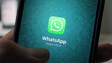 Photo of الإعلانات والوضع المظلم قادمان لتطبيق واتسآب