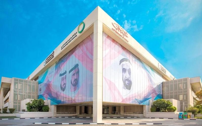 تعاون بين هيئة كهرباء ومياه دبي مع شركة Siemens لتنفيذ استراتيجية البلوكشين - تقني نت العملات الرقمية