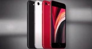 آبل تكشف عن هاتف iPhone SE 2020 الجديد - تقني نت هواتف ذكية