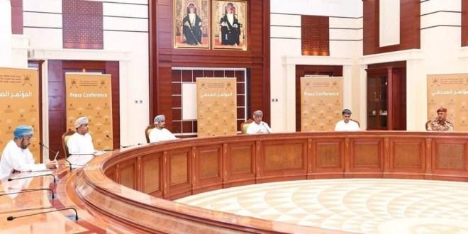 اللجنة العليا للتعامل مع كورونا تعقد المؤتمر الصحفي الثامن - تقني نت - سلطنة عمان