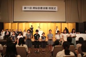 学生授賞式14