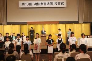 学生授賞式 (19)