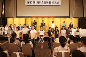 学生授賞式 (23)